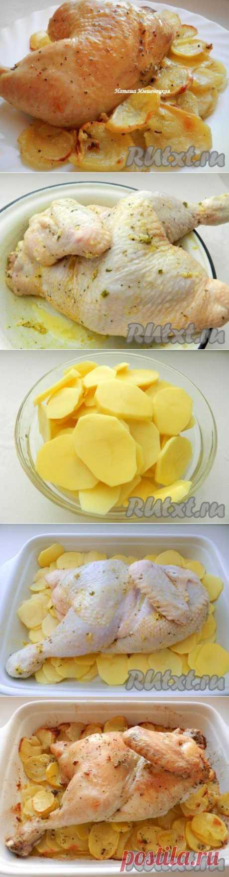 Как приготовить курицу с картофелем в духовке (рецепт с фото) | RUtxt.ru