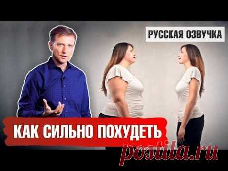 ИНТЕРВАЛЬНОЕ ГОЛОДАНИЕ: Как сильно похудеть? (русская озвучка)