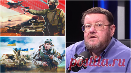 Сатановский заявил о растущей сложности потенциальной войны РФ с Украиной | Новости