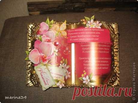 открытка | Записи с меткой открытка | Дневник ole4ka3786
