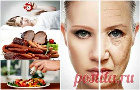 Еда и привычки, которые преждевременно вызывают морщины — ДОМАШНИЕ