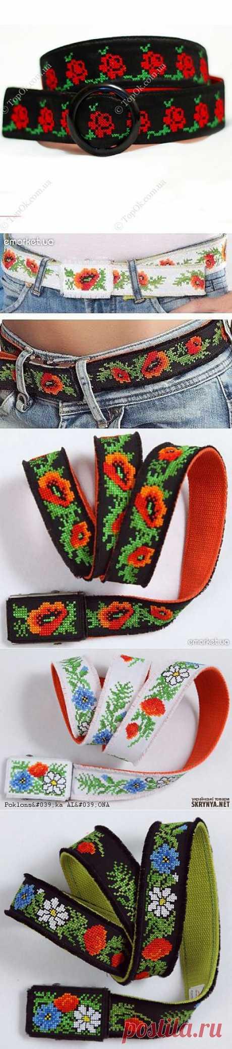 Украсить крестиком ремень / Ремни / Модный сайт о стильной переделке одежды и интерьера