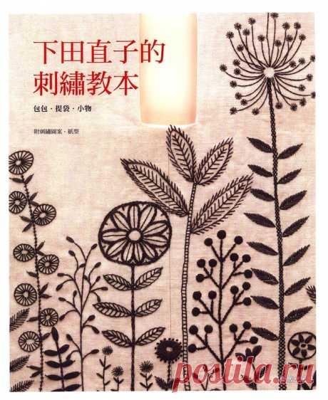 Embroidery Bags - Вышивка (разное) - Журналы по рукоделию - Страна рукоделия