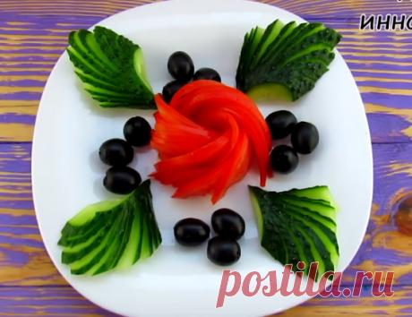 Овощные Нарезки на Праздничный стол! 2 идеи овощных тарелок! Роза из помидора - YouTube