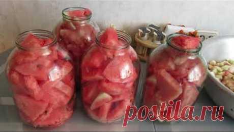 Засолка арбузов на зиму+ рецепт цукатов!