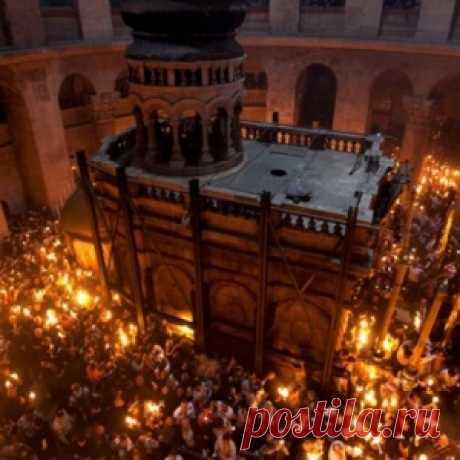 15 апреля 2017 года Схождения Благодатного (Священного) Огня. - МирТесен