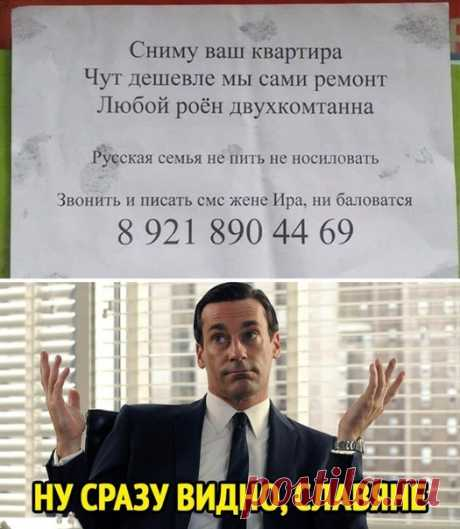 Ни пить, ни насиловать.. пожалуй возьму в свое резюме))