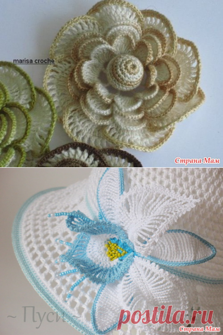 УЗОРЫ, СХЕМЫ цветов, шляп. Вязание крючком