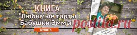 Узбекские слоёные лепёшки Катлама - рецепт Бабушки Эммы