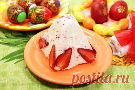 Пасха клубничная Пасха клубничная, это очень вкусный и оригинальный рецепт приготовления традиционного пасхального десерта из натурального творога с клубникой.