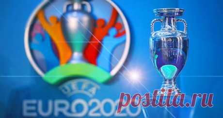 Билеты на Евро-2020: где купить, цена, начало продаж