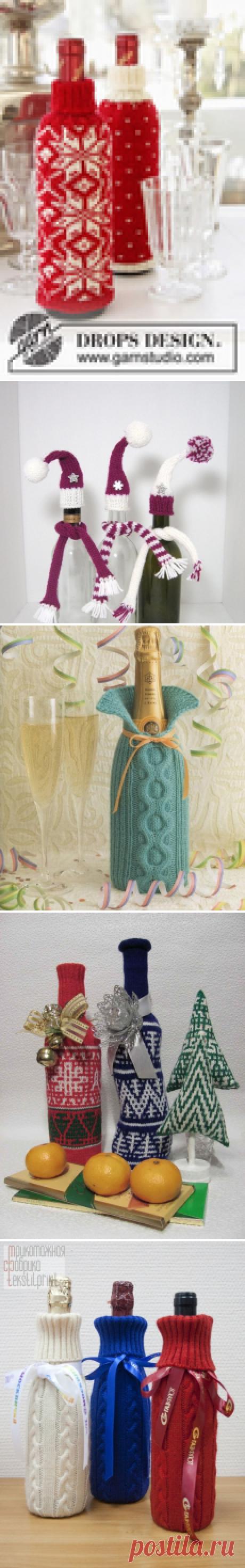 Новогодние вязаные чехлы на бутылки