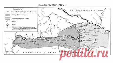 Nova_serbija.jpg (800×445)