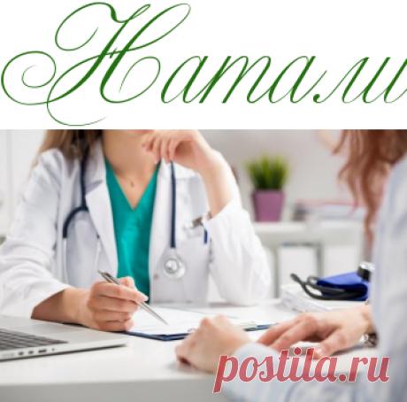 Пять признаков плохого врача - Полезно знать - Информационно - развлекательный портал.