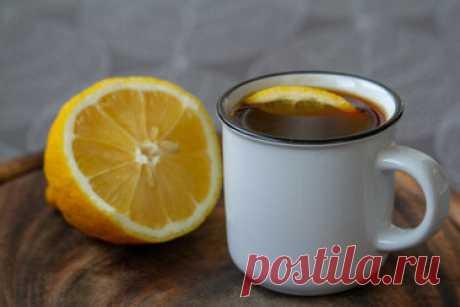 Кофе с лимоном для разгона метаболизма. Когда и как пить, чтобы похудеть?