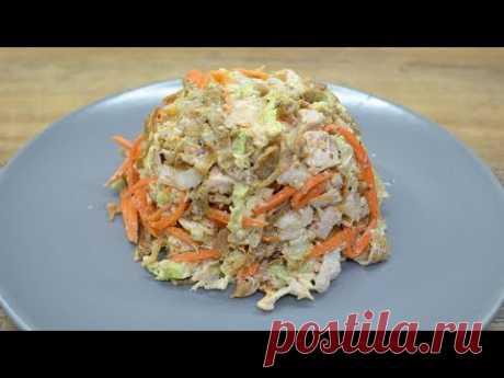 Салат «Кореянка» Быстро и Вкусно / Салат с корейской морковкой