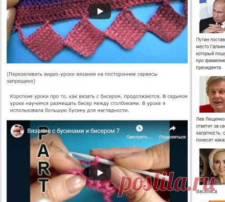 Начинаем вязать – Видео уроки вязания » Необычная кайма Ромбики