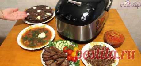 Popular recipes for the crock-pot!.