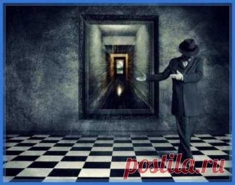 Зеркальные коридоры - проход в другую реальность Существует масса мистических историй о паранормальных свойствах зеркал. Каждый день кто-то чистит зубы перед зеркалом, кто-то умывается, собирается на работу зеркала находятся в ванных, в машине, в сумочках...