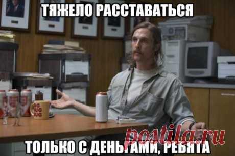Prikolnye fotomemy (¡26 sht) | el Diablo toma la dosis Fresca del positivo y el humor excelente — en la porción siguiente prikolnyh de las estampas con las firmas ridículas!