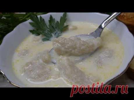 Супчик на Завтрак. Рецепт из детства! - YouTubeМолочный суп с картофельными клецками.