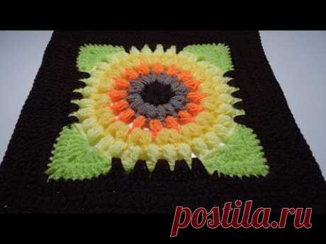 Crochet Puff Stitch Sunflower Square