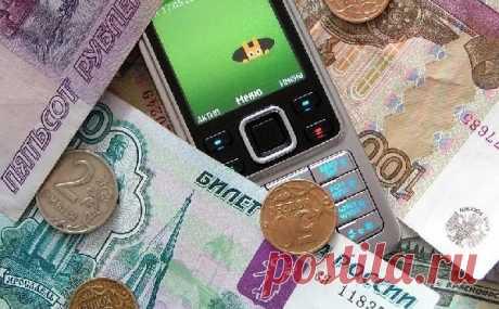 Как телефонные мошенники снимают ваши деньги со счёта? Как не дать им этого сделать?   Pravdoiskatel