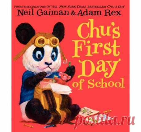 Chu's First Day of School - Funny Picture Book