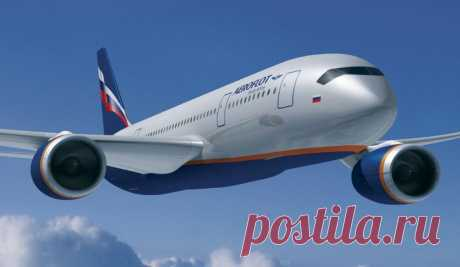 Угадайте, Как зарабатывать свыше 10 000 р/день на продаже авиабилетов...