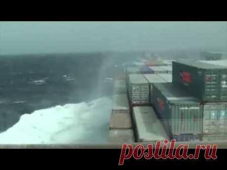 Как судно ломает во время шторма!!!
