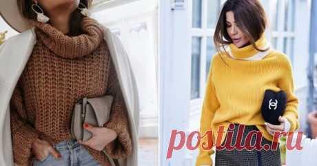 Самая уютная вещь этой осени: 12 модных свитеров С приходом первых холодов модницы достают из шкафов уютные свитера, ведь они прекрасно греют в промозглую осеннюю пору. Конечно, женщины каждый сезон стараются порадовать себя стильной обновкой и следуют трендам, которые задали дизайнеры.