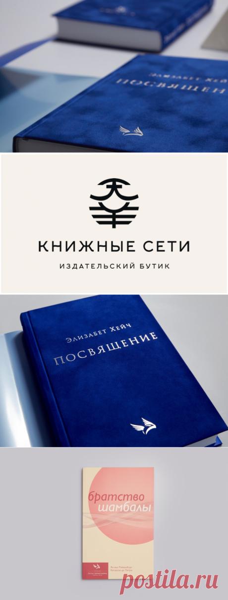Что почитать 📖 Уникальные издания. Делимся с читателями | Конференция Непознанное | Яндекс Дзен