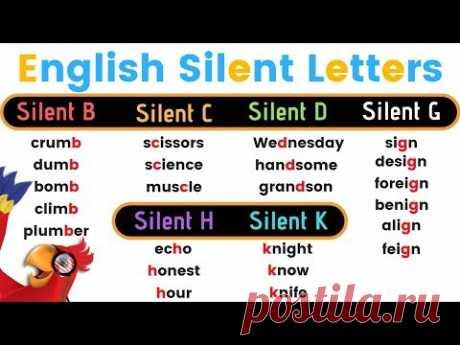 Тихие буквы на английском языке От А до Я ||| идеальное английское произношение