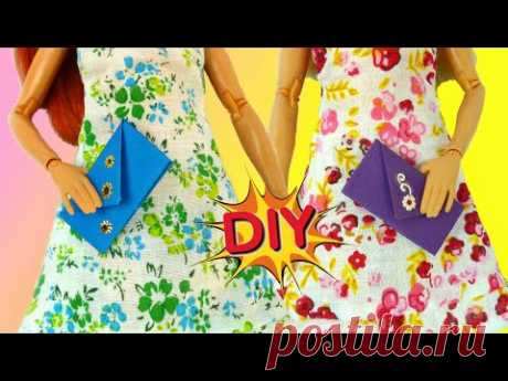Как сделать СУМКУ из бумаги для кукол и как её украсить DIY