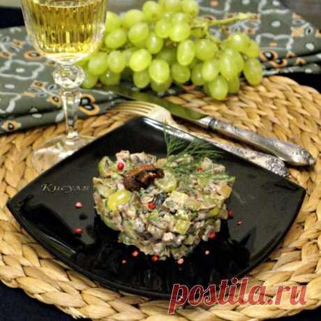 Салат с говядиной, шампиньонами и виноградом | Кошкин дом