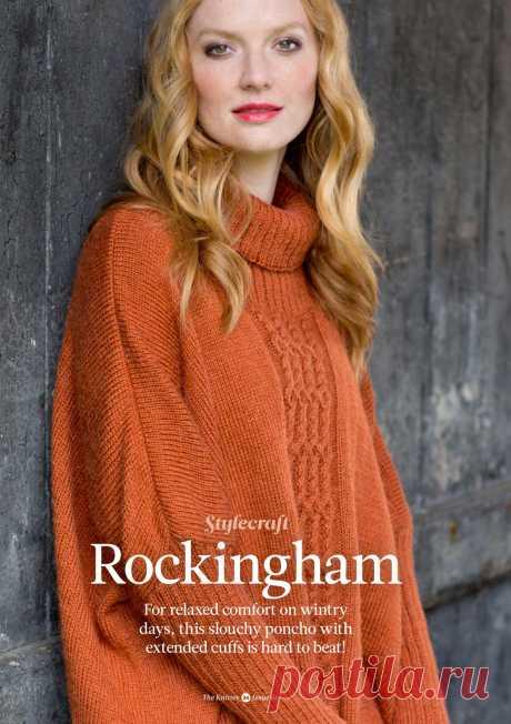 Вязание пончо Rockingham спицами