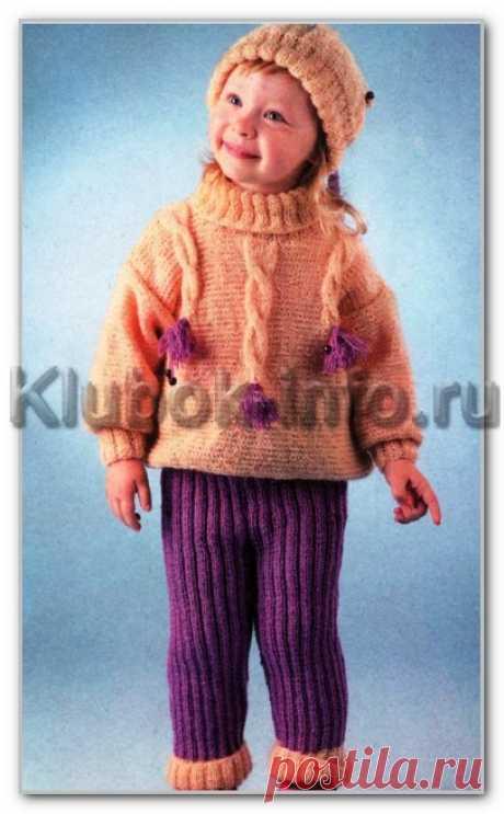 Вязание спицами детям от 0 до 3 лет. Описание детской модели со схемой и выкройкой. Двухцветный комплект с косичками: свитер, шапочка и штанишки в резинку; на 2-3 года