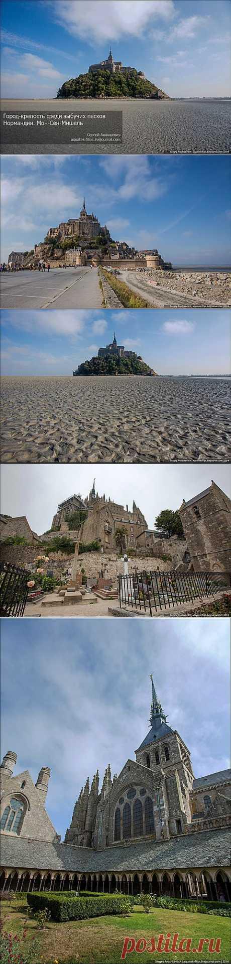 (+1) тема - Экскурсия на остров-крепость среди зыбучих песков Нормандии | Непутевые заметки
