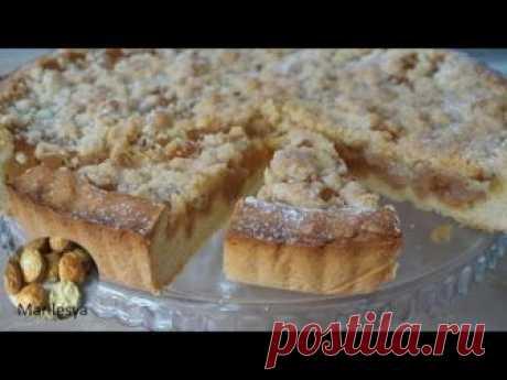 ЯБЛОЧНЫЙ ПИРОГ праздничный очень вкусный/Apple Pie