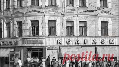 10 Интересных Фактов о Продуктах СССР