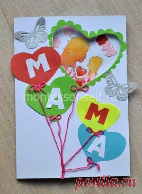 «Открытки своими руками ко дню матери Бочкареф.рф» — карточка пользователя Алина А. в Яндекс.Коллекциях
