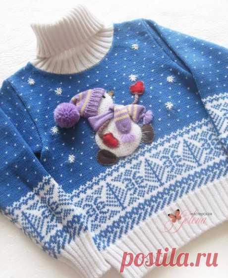 Детский свитер с аппликацией