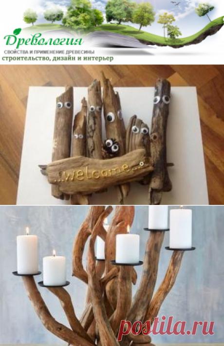 Идеи поделок - Древология - все о древесине, строительстве, ремонте, интерьере