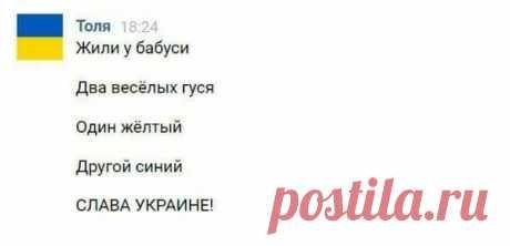 (86) Facebook