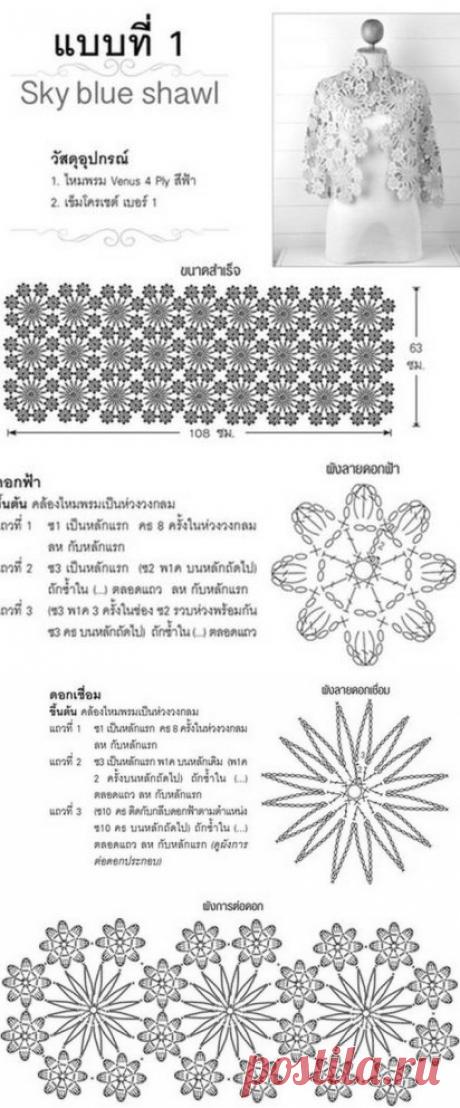 Красивая шаль из цветочных мотивов крючком. Как вязать шаль крючком | Я Хозяйка