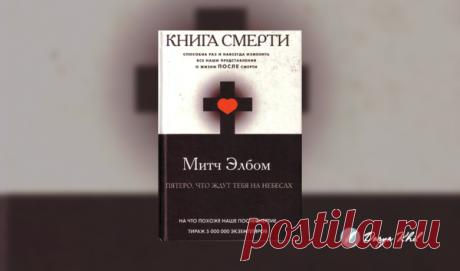 7 книг, которые читаются за один вечер, а в памяти остаются навсегда | Писатель Дарья Хиль | Яндекс Дзен