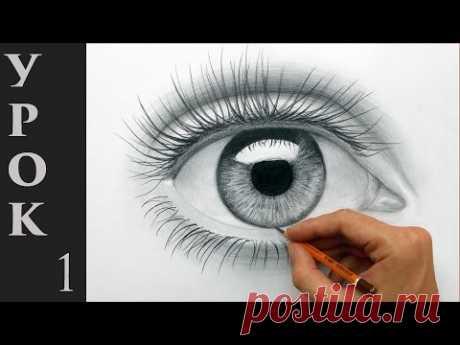 Como dibujar (dibujar) los ojos por el lápiz - la lección que enseña (la base + tal ojo).