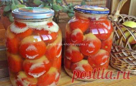 Маринованные помидоры на зиму - самые вкусные рецепты - Заготовки от Перчинки - Perchinka Hozyayushka.ru