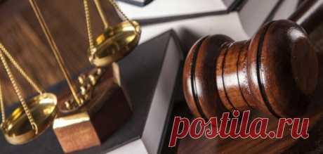 Заявление о рассрочке исполнения судебного решения по кредиту. Практически каждый россиянин сталкивался с системой потребительского кредитования. В административном и гражданском законодательстве есть такое понятие, как рассрочка исполнения постановления или решения, которое было вынесено гражданским судом общей юрисдикции.– Правовед Плюс