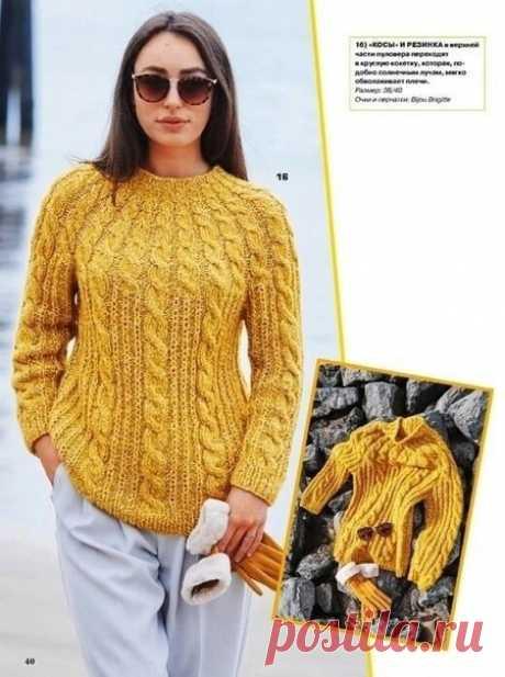 #вязаный_пуловер@modnoe.vyazanie Желтый свитер. Описание.